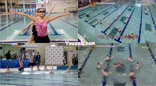 Rainbow Synchronized swimming Pic