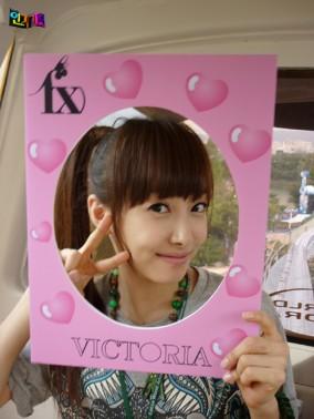 victoria f(x)