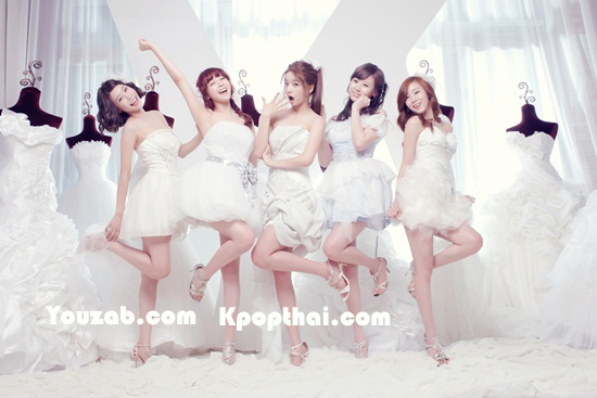 Girls Day in Wedding Dress