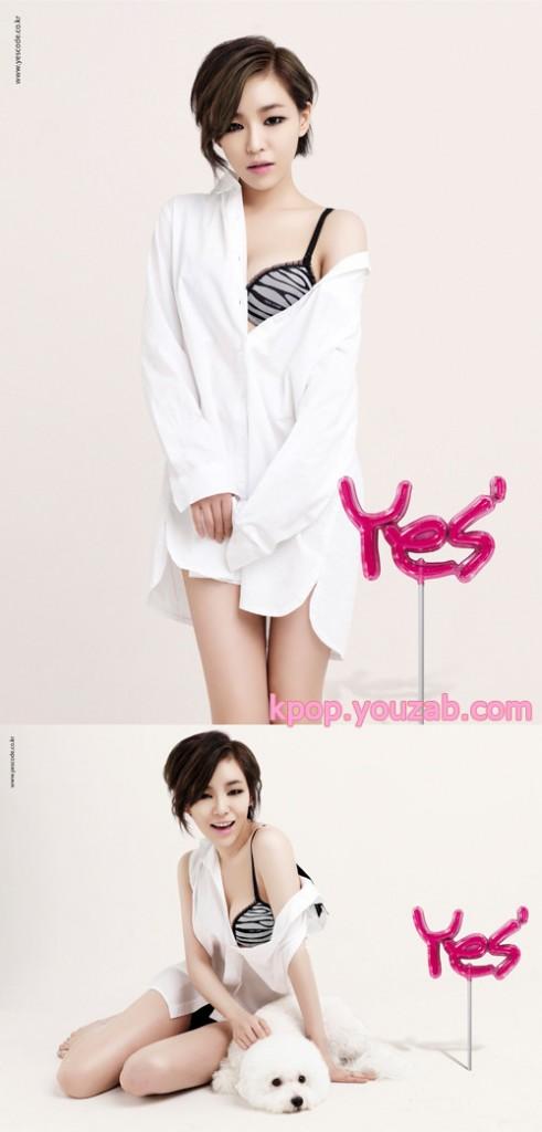 กาอิน BEG กับชุดชั้นใน Yes