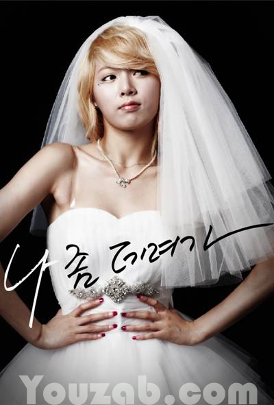 HyunA in Wedding dress