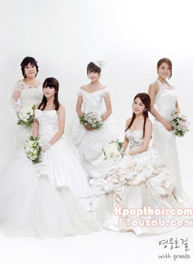 IU-Jiyeon-Kahi-Nosayeon-Inna-weddingdress