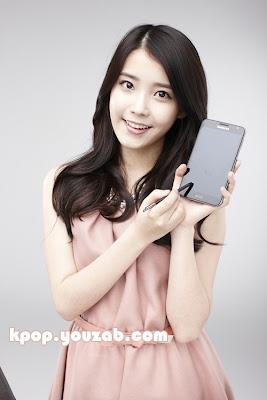 IU Samsung