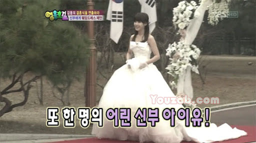IU in Wedding Dress