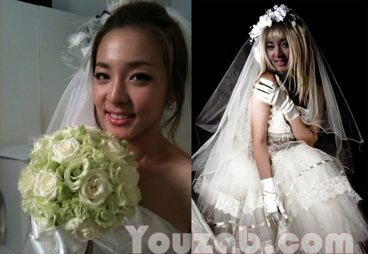 Sandara Park (2NE1) Wedding Dress