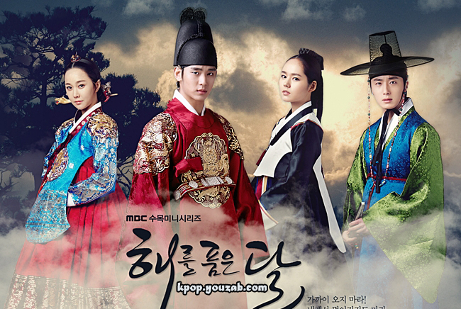 The Mooon that Embraces The Sun