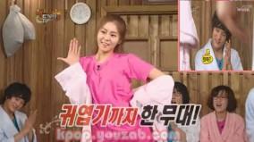 ยูอีถูกจูวอนเมิน