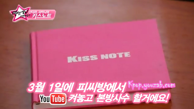 ETUDE KISS NOTE