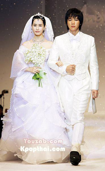Jang Geun Suk-Lee Da Hye
