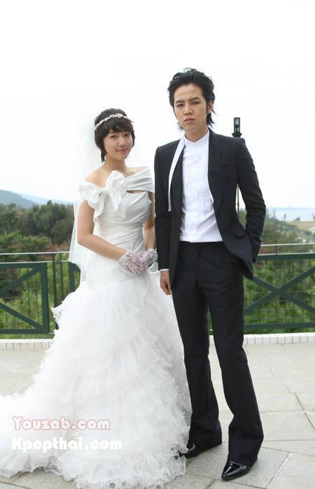 Jang Geun Suk - Park Shin Hye Wedding Dress