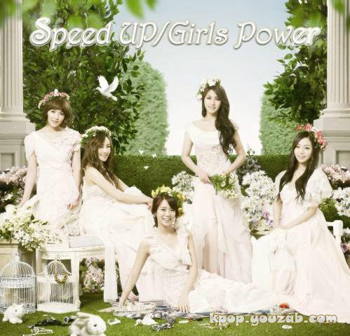 KARA Girl's Power