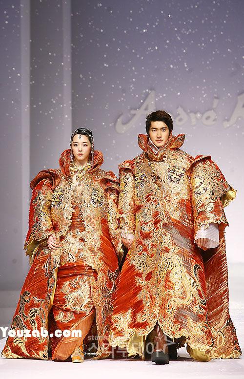 Siwon-Sulli in Korean Wedding Dress