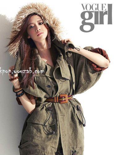 Yoona Vogue Girl