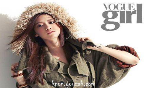 ยุนอา Vogue Girl