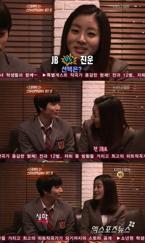 คังโซระต้องเลือกระหว่างJB และ จองจินอุน(2AM)