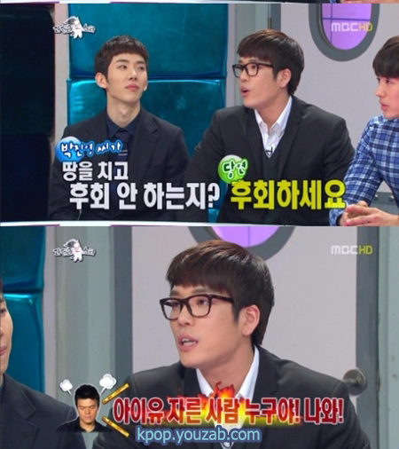 2AMเผย JYP โมโหทีมงานเขาที่ไม่รับไอยูเข้าเป็นเด็กฝึกหัด!!