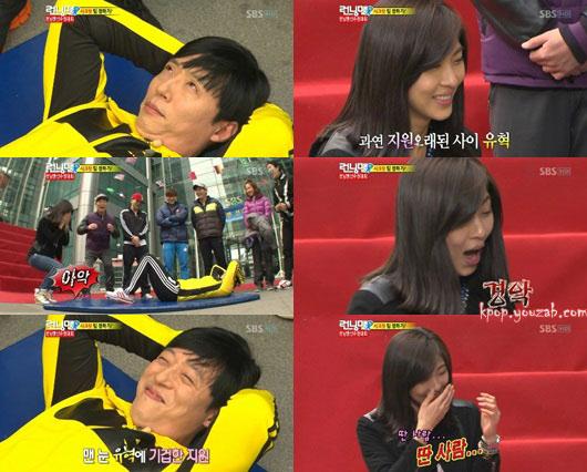 ฮาจีวอนถึงกับกรีดร้องเมื่อเห็นยูแจซอกถอดแว่น!!