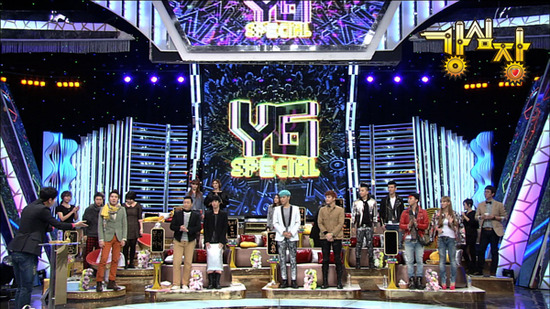 Strong Heart 'YG Family Special'