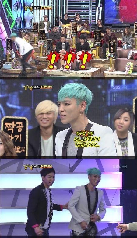 T.O.P Big Bang พยายามวิ่งหนีออกจากฉากระหว่างการถ่ายทำ Strong Heart!