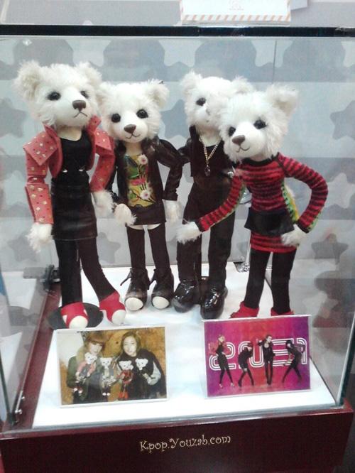 ตุ๊กตาหมี 2ne1