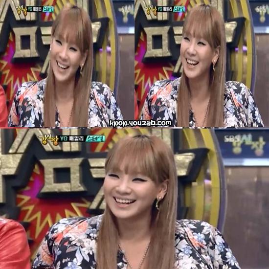 CLจาก2ne1 ยอมรับว่าเธอเคยเห็นT.O.P Big Bangเปลือยกาย!!