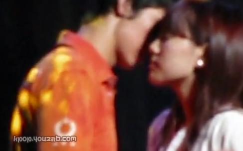 Taeyeon Kiss Scene
