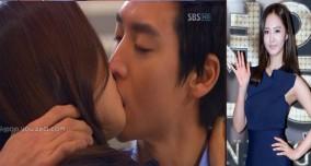 ฉากจูบระหว่างยูริและอีแจจุนใน Fashion King