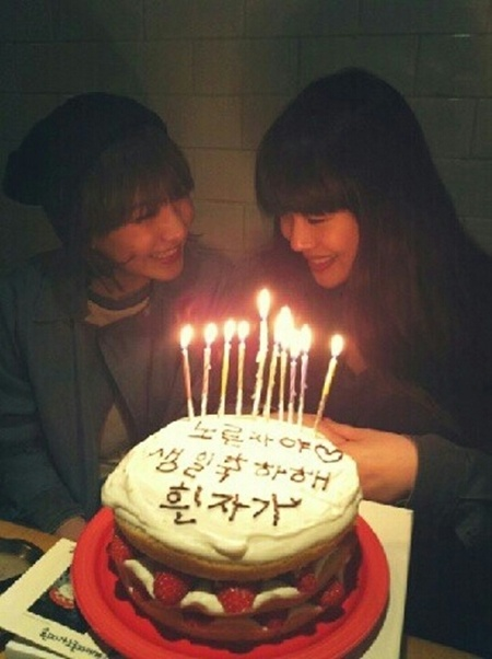 Gd Birthday Cake