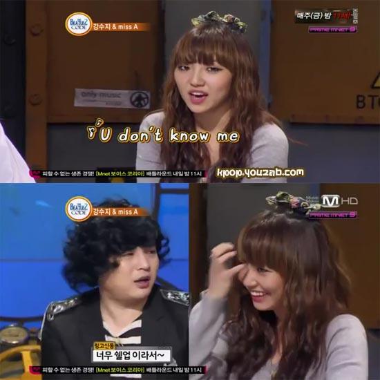JYPให้สัญญากับมินmissAว่าจะปั้นเธอให้เป็นเหมือนบียอนเซ่!!