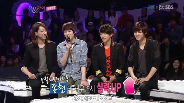 CNBLUE at You&I