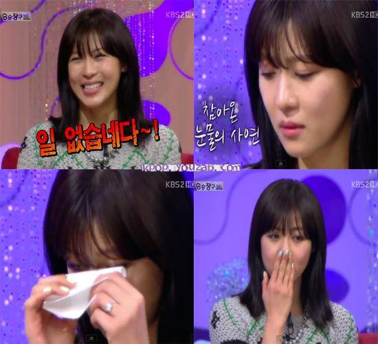 Ha Ji Won at Win Win