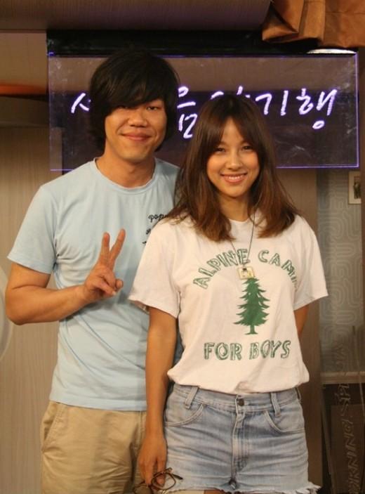 ฮโยริและแฟนหนุ่มของเธอ