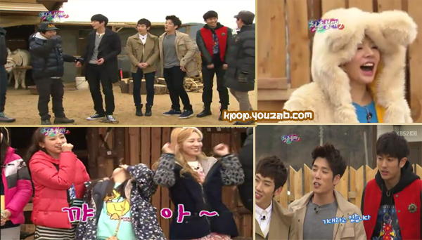 Invincible Youth2 2am