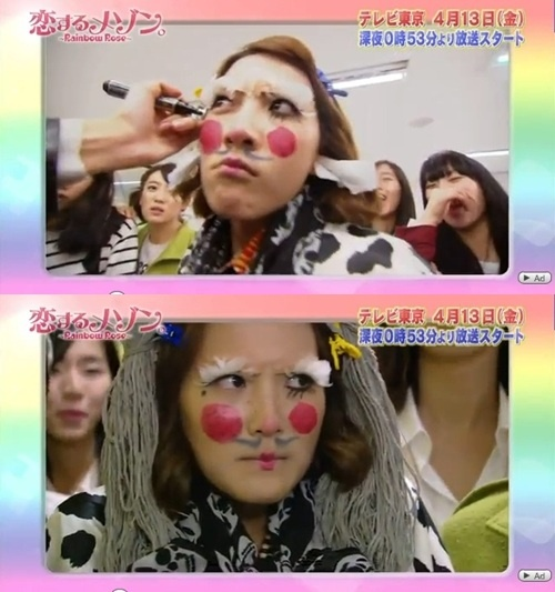 JiYoung KaRa Funny Make Up