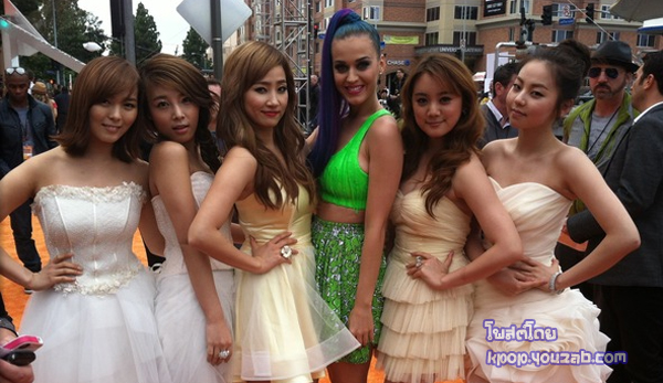 WG at Kids Choice Award