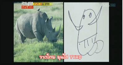 วาดโดยยุนโฮ