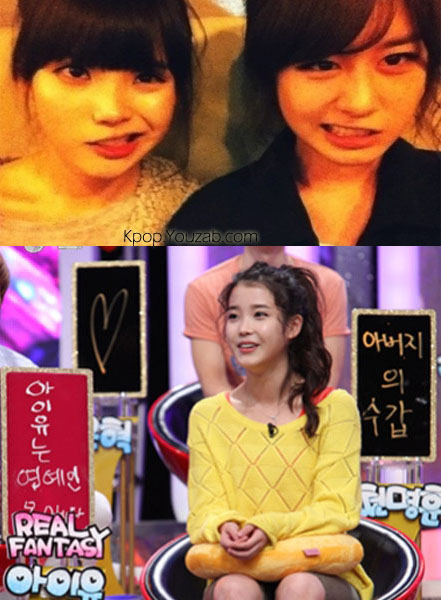 ไอยู-จียอน