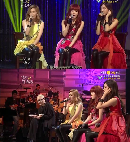 TaeTiSeo at Lee Sora's Second Proposal