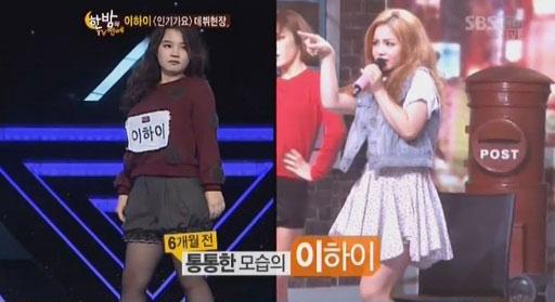 Lee Hi พูดถึงการลดน้ำหนักของเธอจากที่เคยอวบกว่านี้ในรายการ K-Pop Star