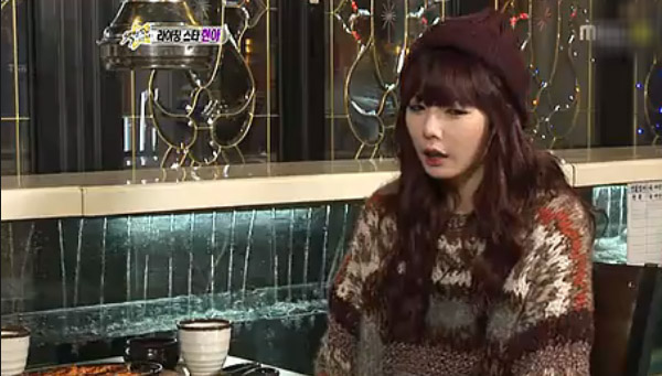 Hyuna-Section TV Celebrity Entertainment