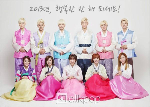SECRET, B.A.P และฮันซูยอนสวมชุดฮันบกสำหรับวันปีใหม่