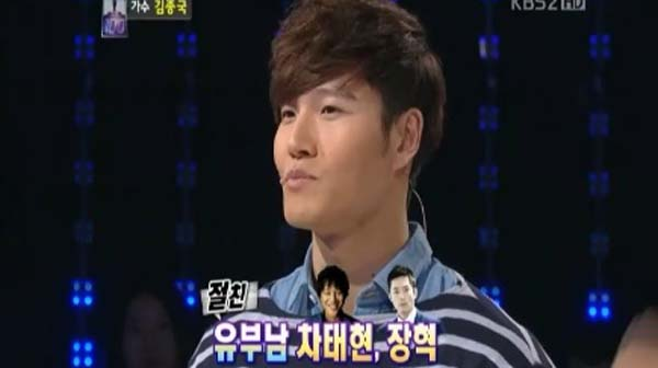 คิมจงกุกสัญญาว่าจะแต่งงานก่อนที่เขาจะอายุ 40