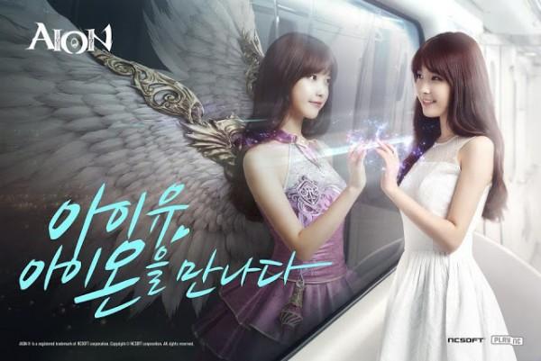 AION ปล่อยโฆษณาและเพลงประกอบของไอยู (IU)