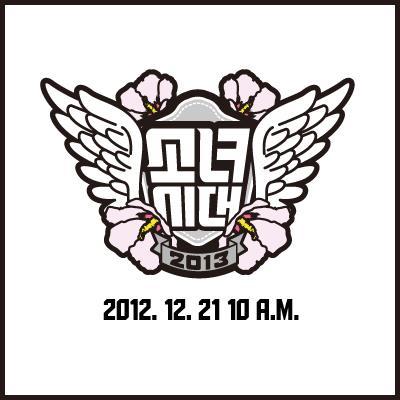 SM เผยทีเซอร์ลึกลับสำหรับการคัมแบ็คของ Girls Generation