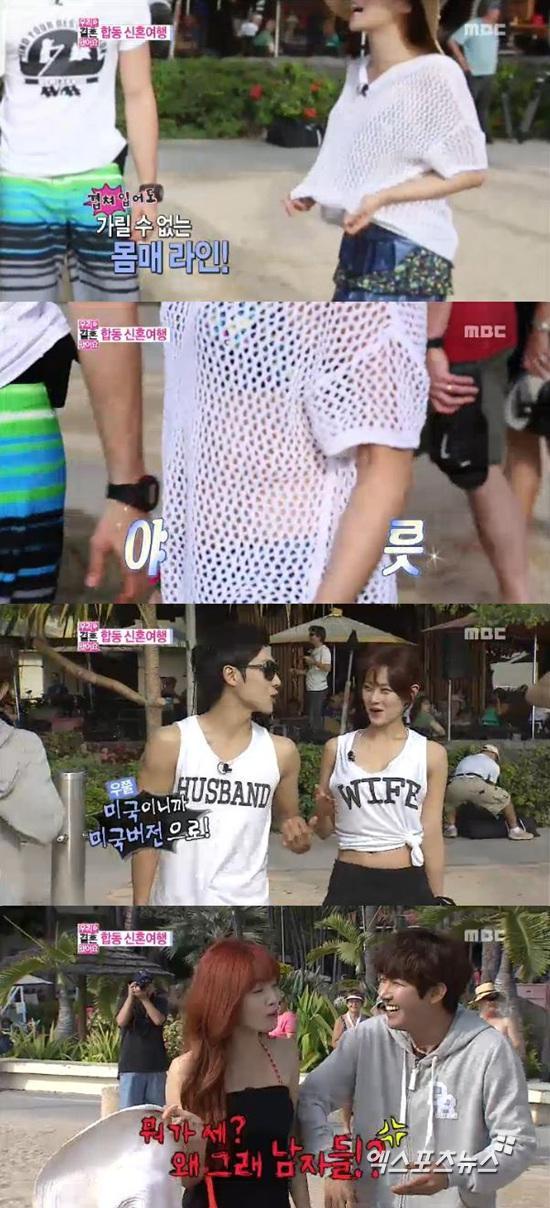 ซอนฮวา, โอยอนซอและยุนเซอาประชันกันในชุดเดินชายหาดในรายการ We Got Married