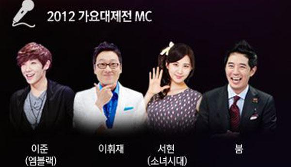 20121224_boom-seohyun-leejoon-leehwijae_mc