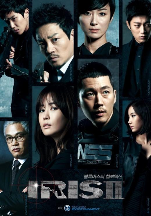 "KBS เผยภาพโปสเตอร์ทีเซอร์สำหรับละครดังเรื่อง ""IRIS 2"""