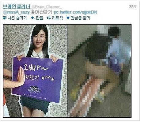 JYPE จะดำเนินคดีตามกฎหมายต่อชาวเน็ตผู้ที่คุกคามทางเพศต่อรูปภาพของซูจี Miss A