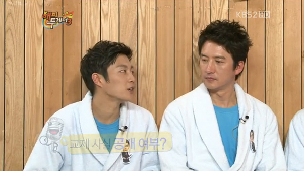 Doo Joon-Happy Together-2