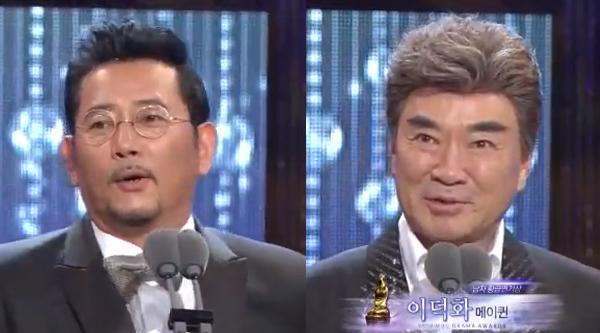 Golden Awards-MBC Drama Awards